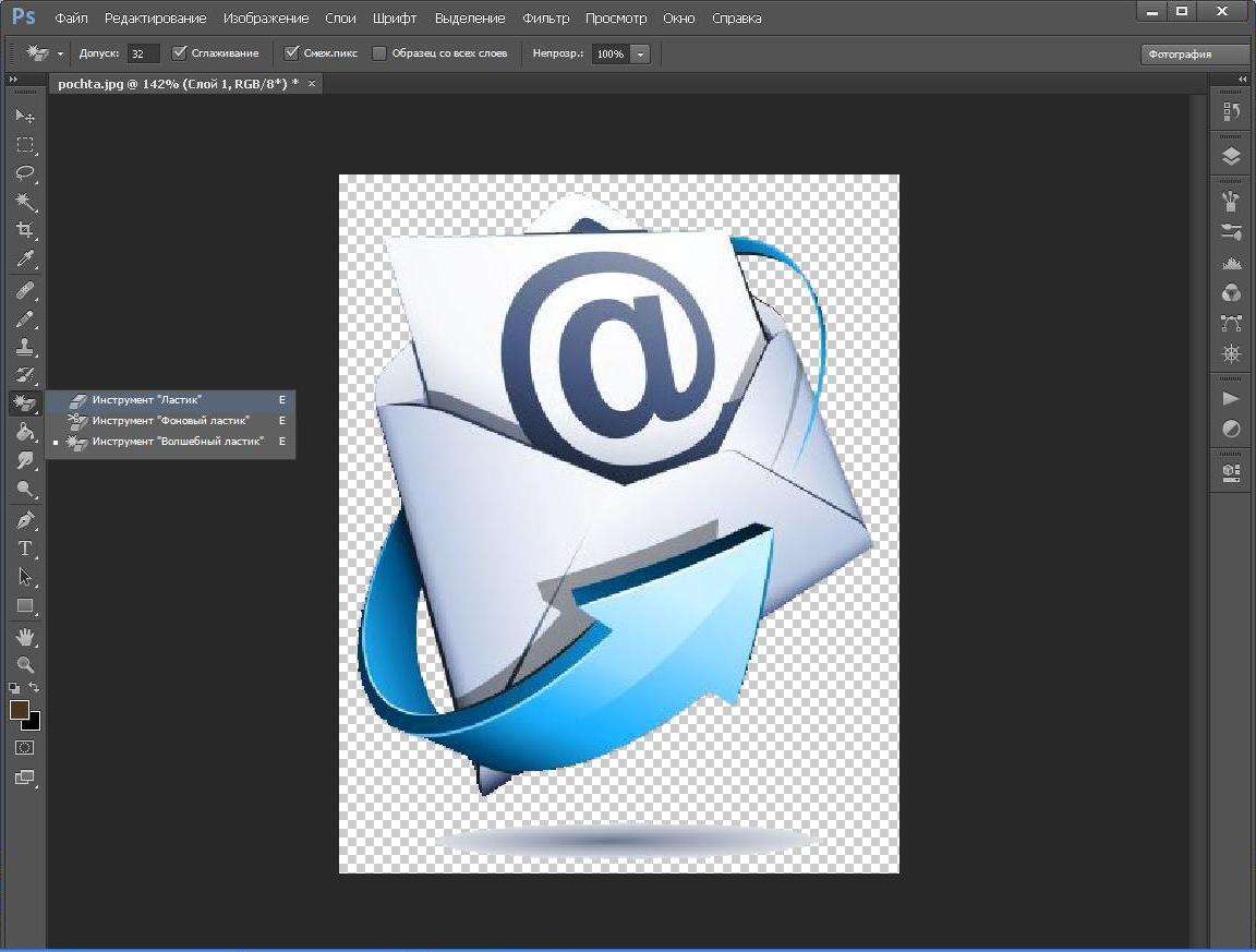 Как сделать из картинки картинку с прозрачным фоном 143